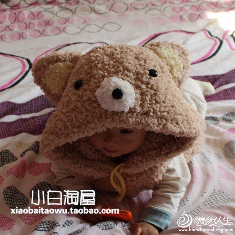 【小白淘屋】编织视频教程第100集—可爱小熊马甲织法
