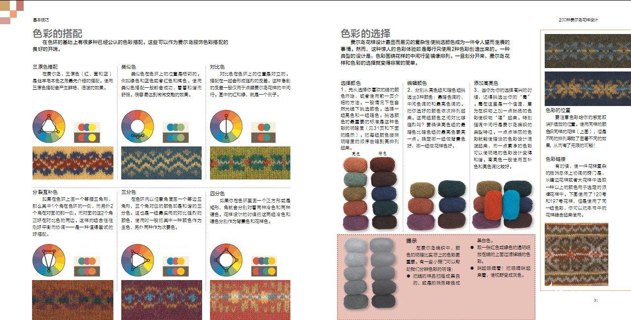 内文2.jpg