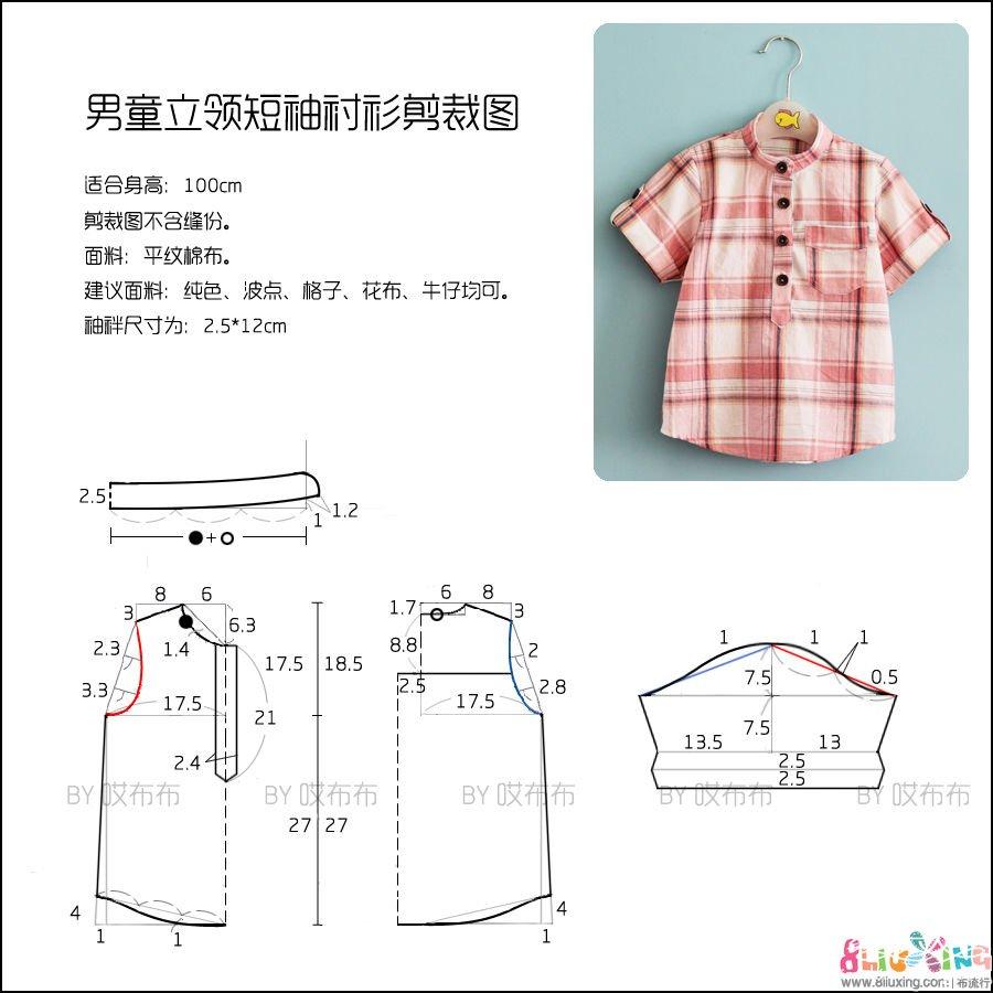 男童立领短袖衬衫.jpg
