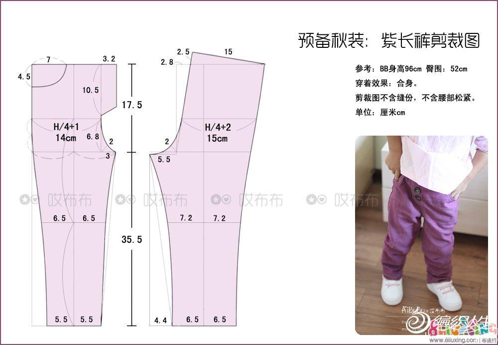 紫色长裤.jpg