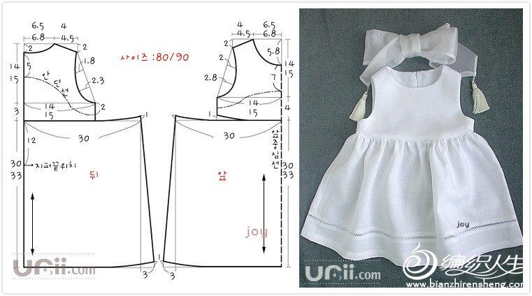 白沙裙.jpg