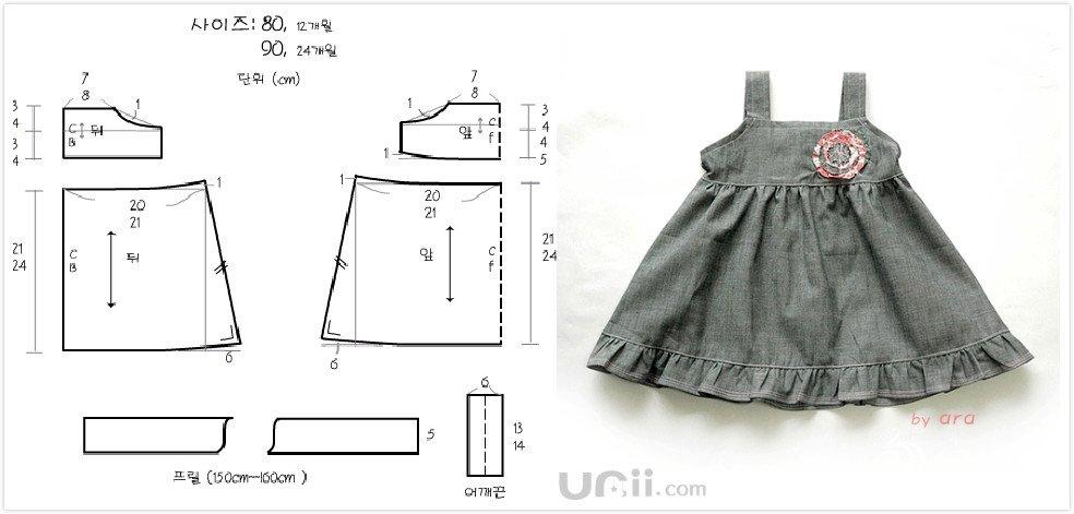 背心裙的.jpg