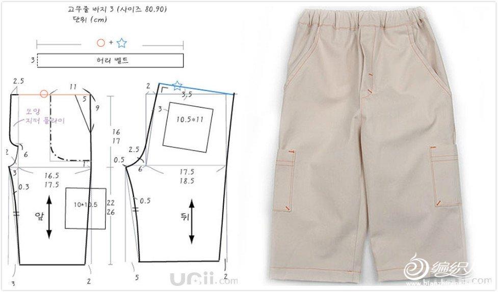 长裤.jpg