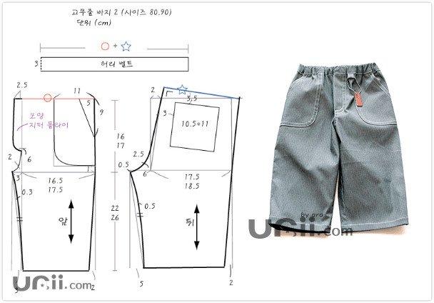 长裤 的.jpg