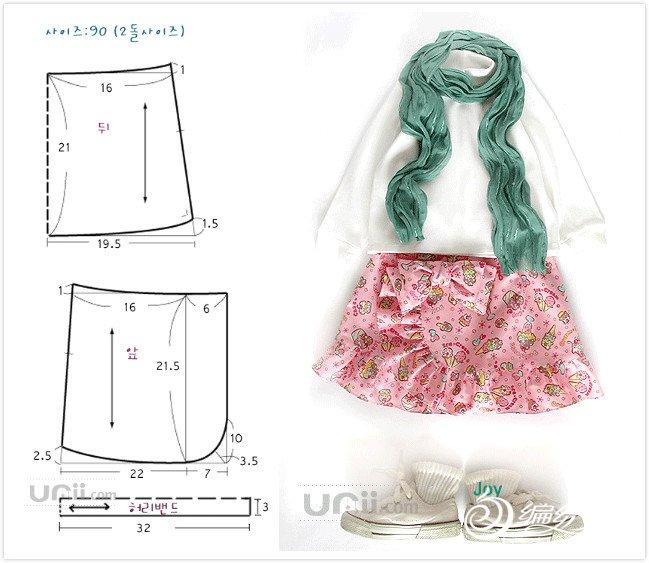 短裙.jpg
