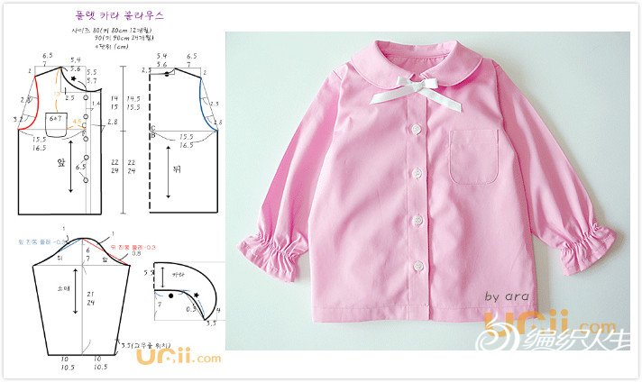 粉衬衫.jpg