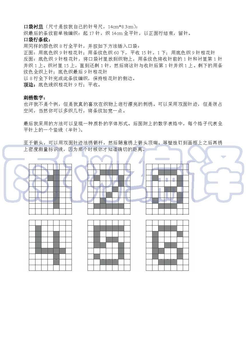 CIRCULARITY_页面_2.jpg