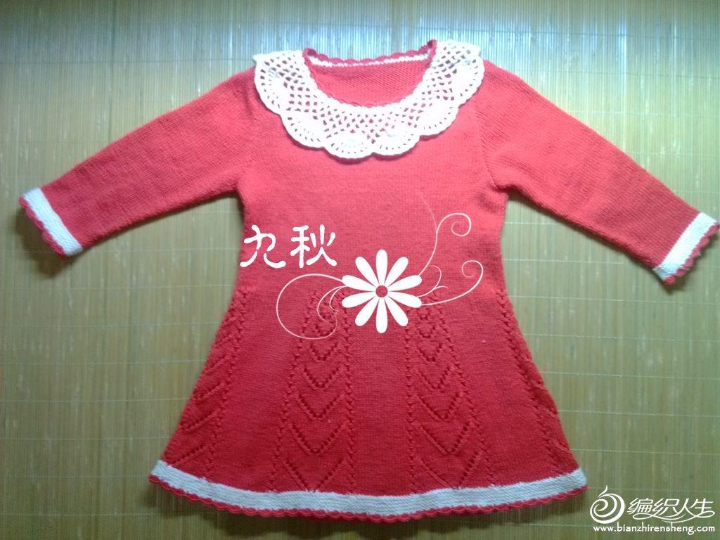 漂亮的儿童毛衣裙_编织人生论坛