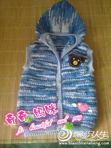 机器猫背心 61  机器猫(哆拉a梦)-长绒绒线毛衣的编织方法(套头毛衣