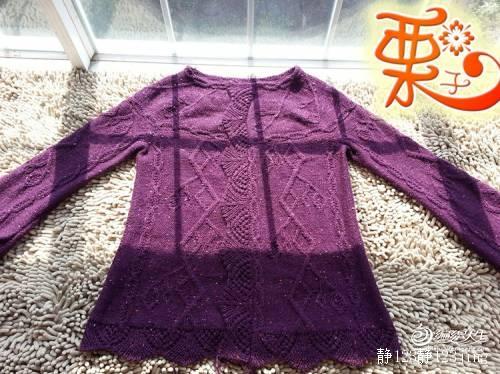[女式毛衣] 玛丽--仿开衫阿卡 - yn595959 - yn595959  彦妮