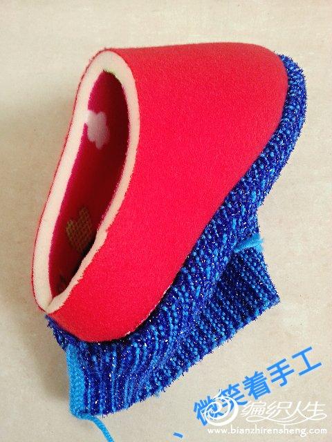 织毛线鞋花样图纸_织毛线鞋花样图纸图片分享_第2