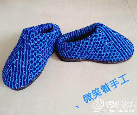 棒针毛线拖鞋