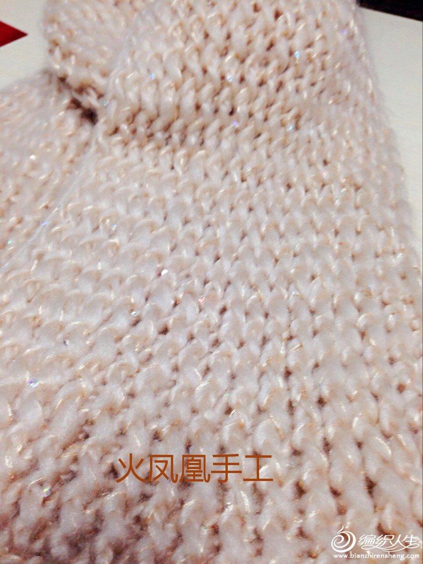 火凤凰-----水浪花围巾