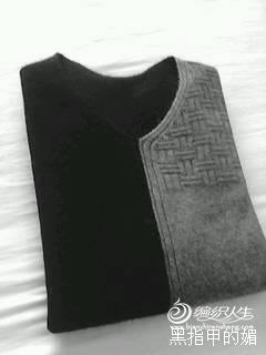 [男式毛衣] 黑指甲的媚------织给儿子的羊绒V领撞色毛衣 - yn595959 - yn595959 彦妮