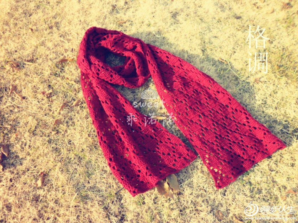格调----时尚经典菱形格男士围巾--by乖诺诺