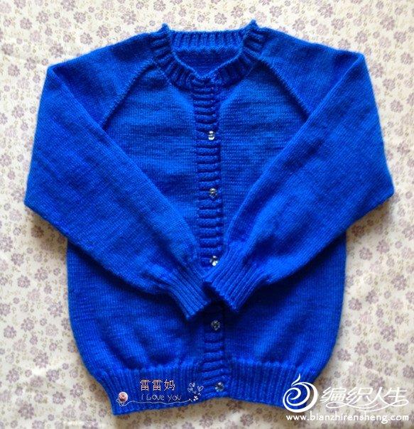 蓝色开衫从上往下织