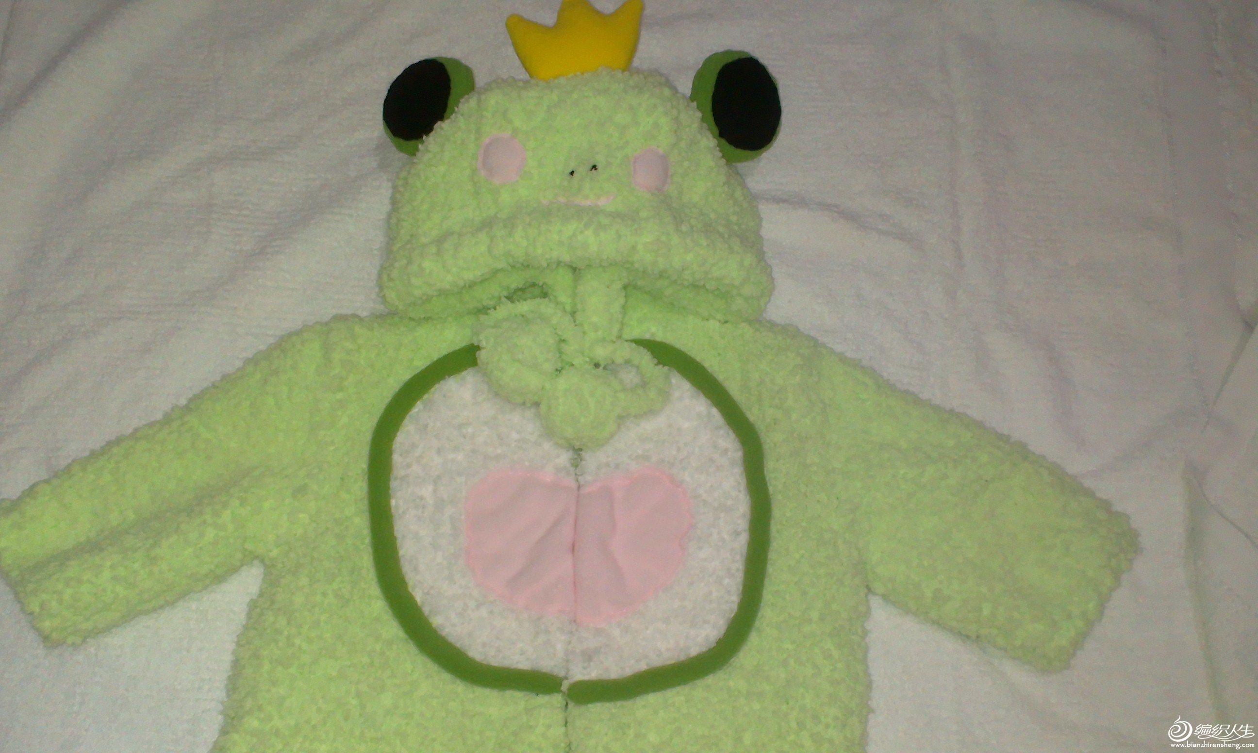 我的青蛙王子完成了