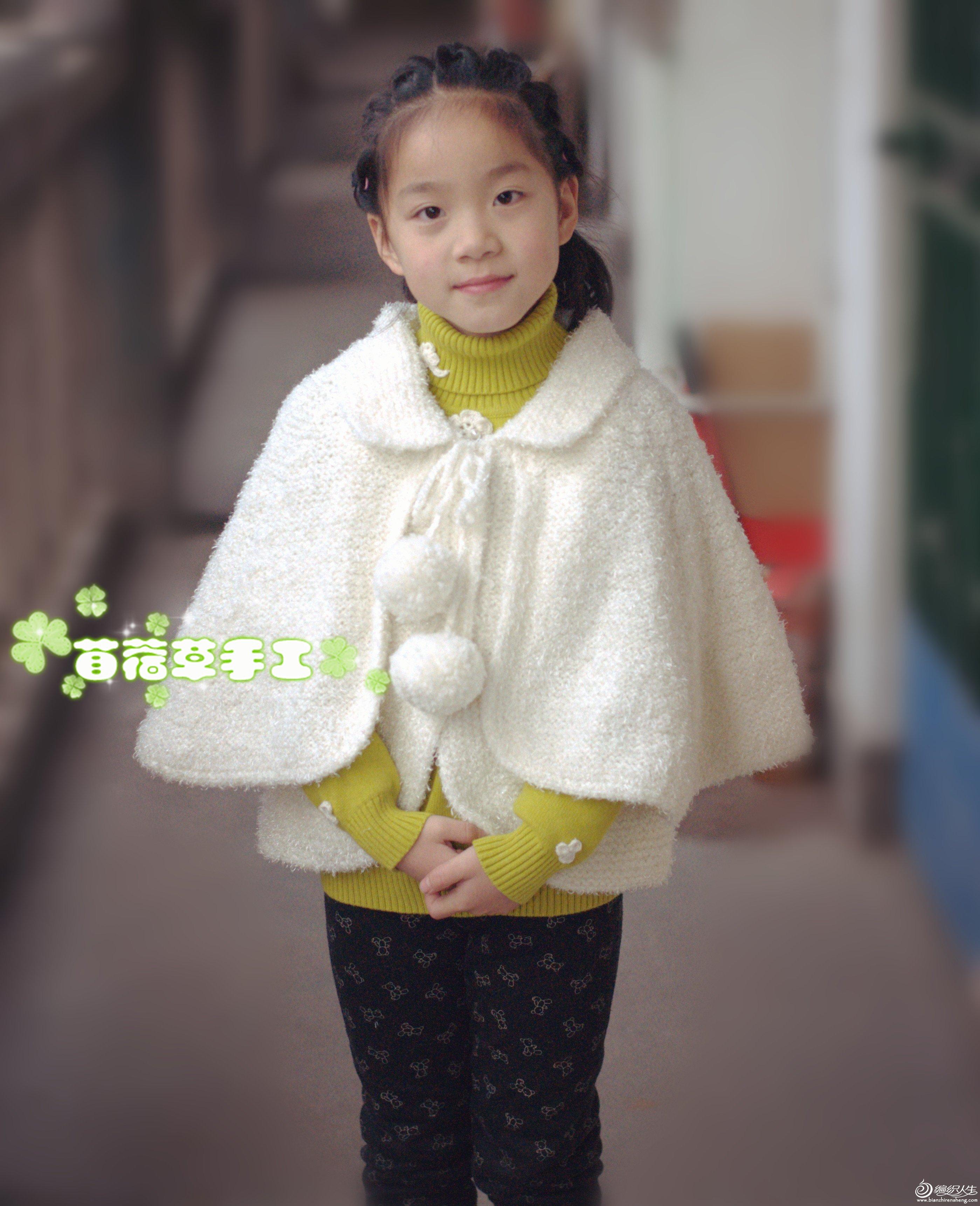 【苜蓿草】-----若雪 -----(公主必备 甜美 可爱斗篷衣 )