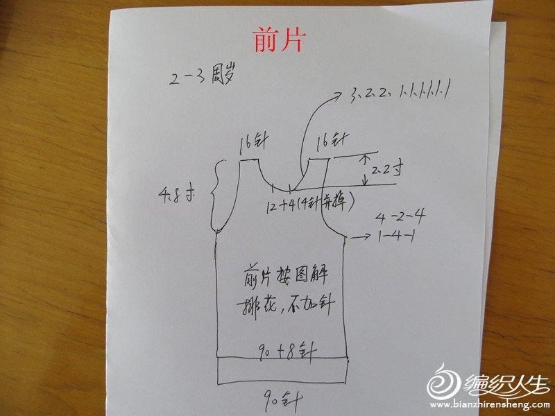 IMG_4872_副本.jpg