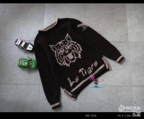 水若创作1402——Le Tigre(霸虎?乐虎?):附详细过程图及说明 - xrzs000 - 心如止水