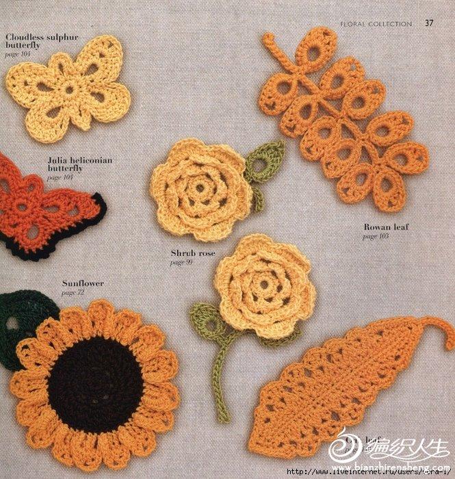 100朵钩织的小花