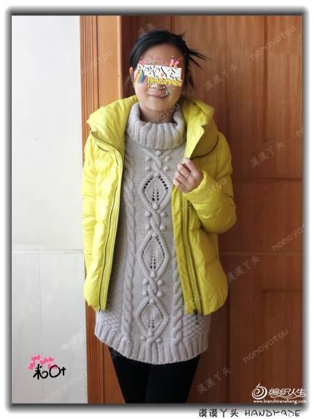 [女式毛衣] 漠漠丫头 == 【米叶】 简约休闲风圆摆粗棒针套头毛衣 真人秀 高清_31P - yn595959 - yn595959 彦妮