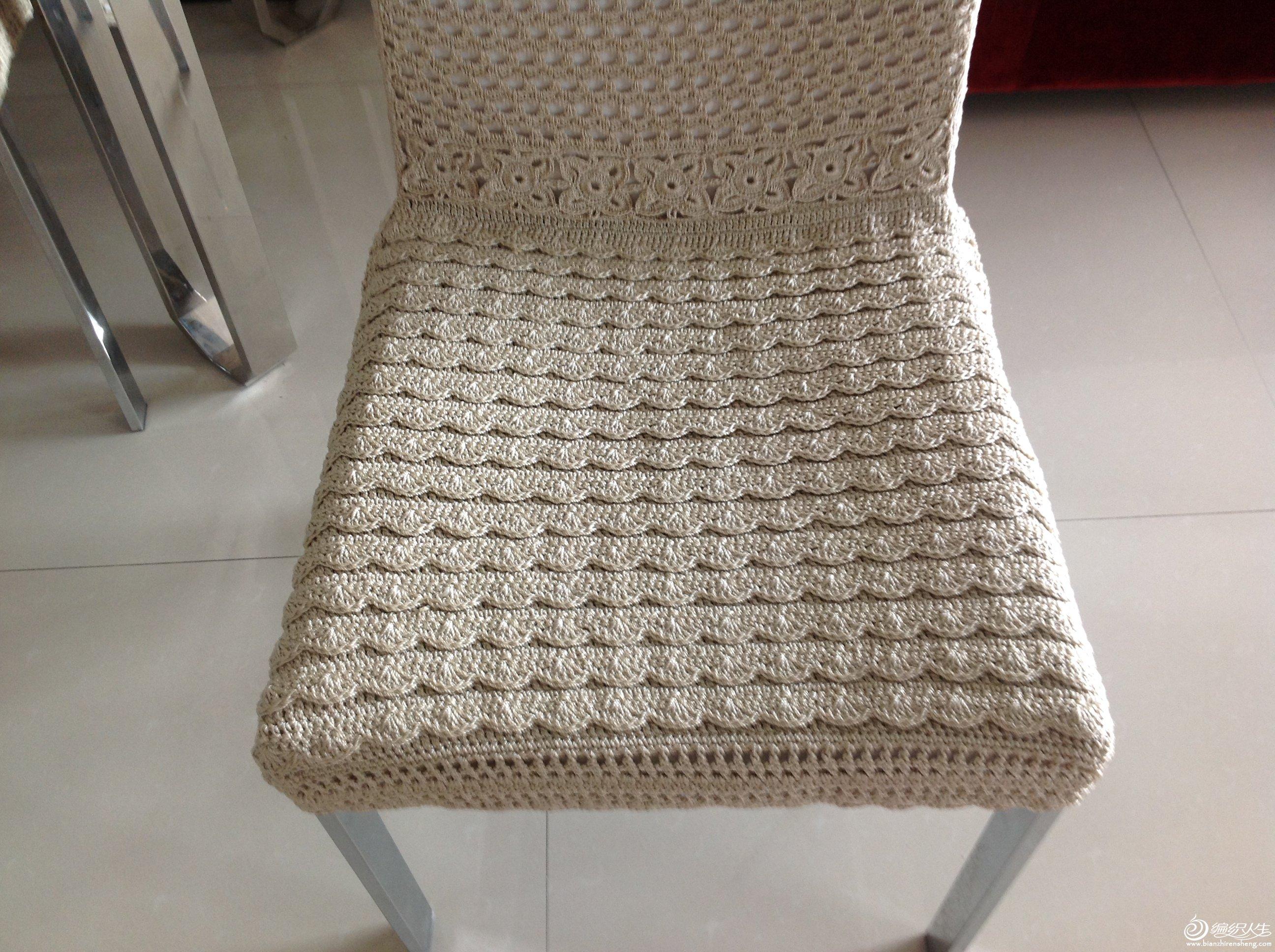 勾椅子垫花样步骤