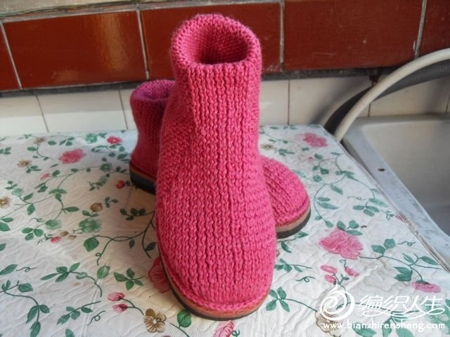 编织毛线棉鞋花样