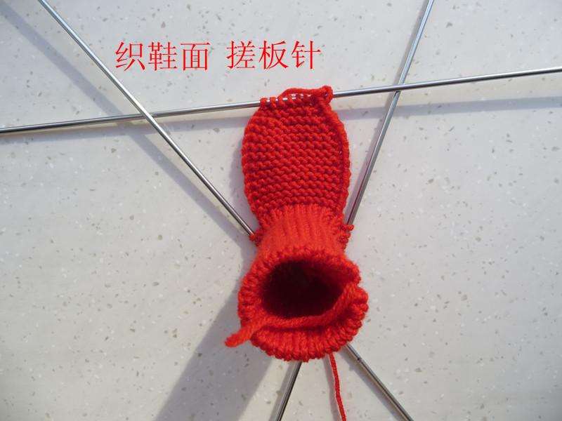图解1是不绣草莓的织法,全部搓板针.