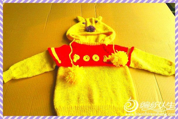 丰雪心编织--仿小熊维尼宝宝毛衣