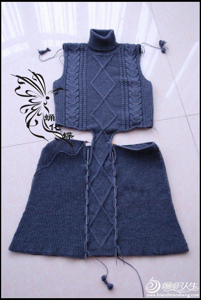 13,裙片从下往上织,起400针,织假元宝针(一排平针,一排上下针),10-1