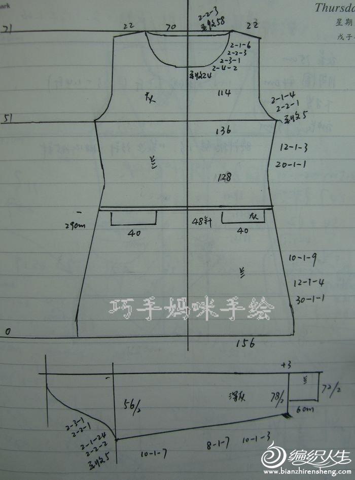 电路 电路图 电子 原理图 700_946 竖版 竖屏
