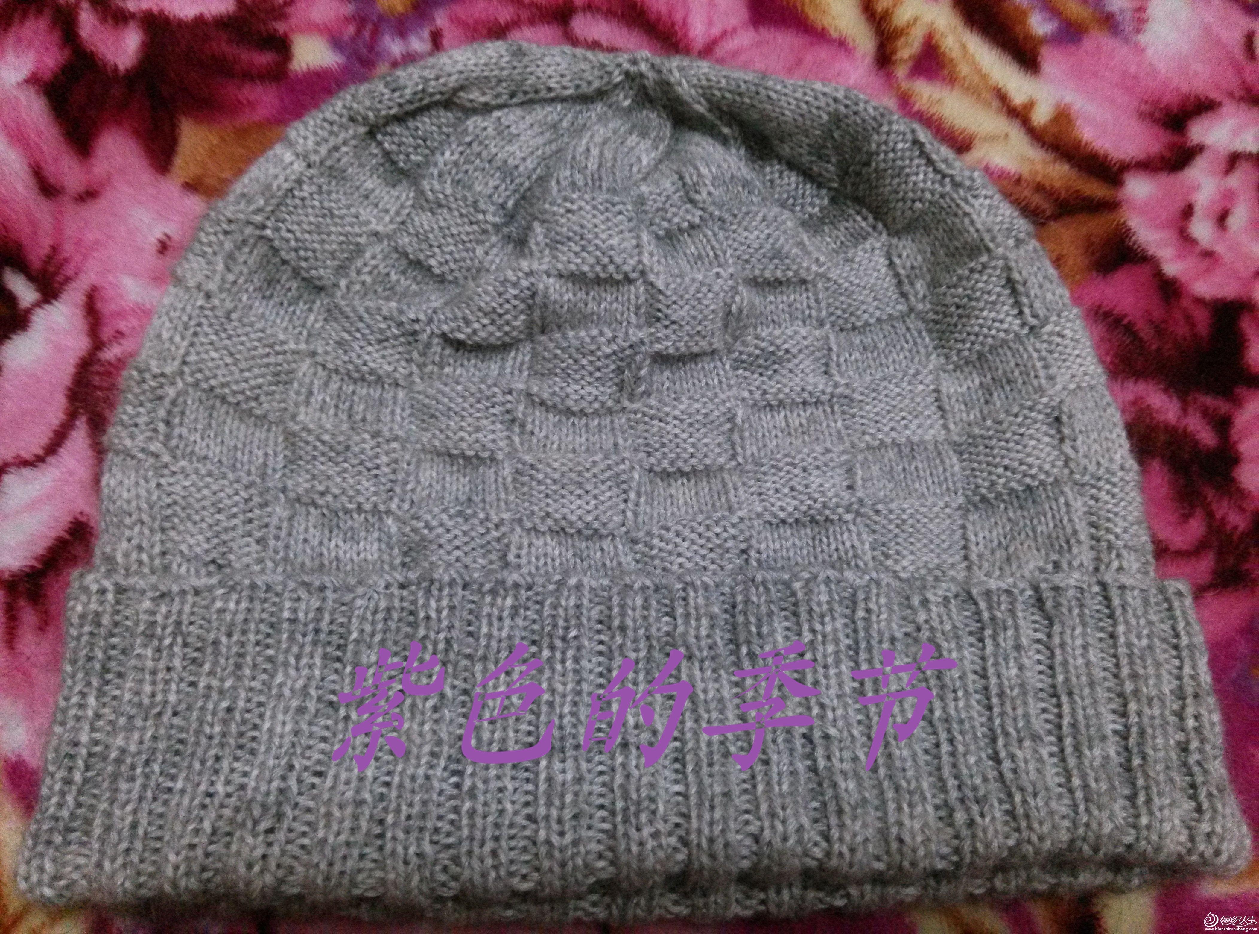 男宝宝织帽子编织视频 图片合集