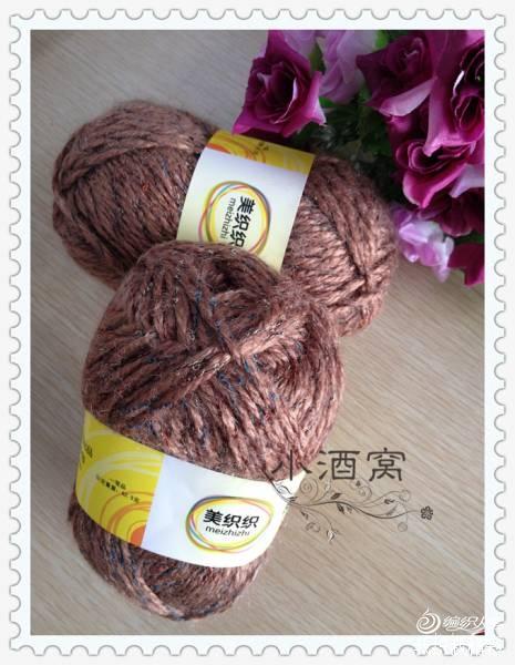◆小酒窝◆——合欢——圈圈线中长款针织衫 - 手有于香 - 手有于香的博客