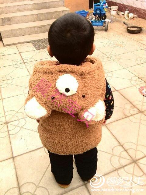 儿子的小熊马甲,有真人秀_编织人生论坛