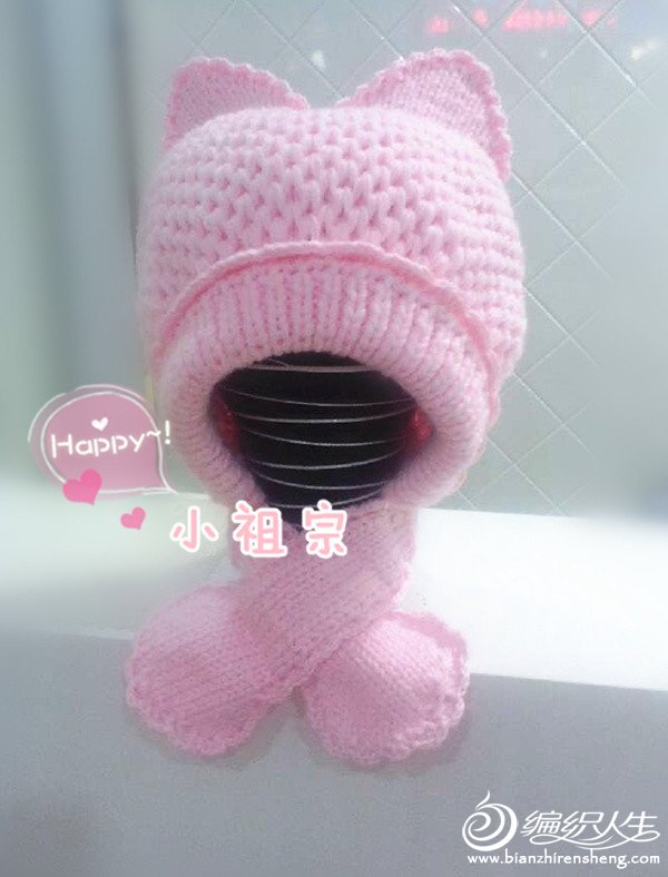 【小祖宗*手工】兔子毛线帽——可爱粉色耳朵围巾儿童棒针帽