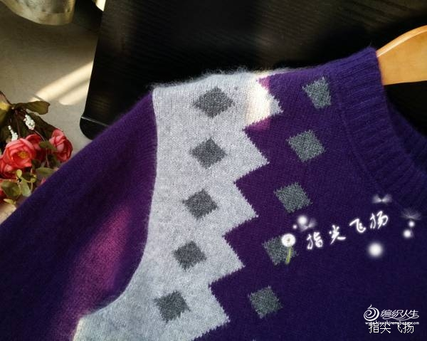 转:[男式毛衣] *指尖飞扬*相倚---微提花男士羊绒衫 - 随心索衣 - 随心索衣