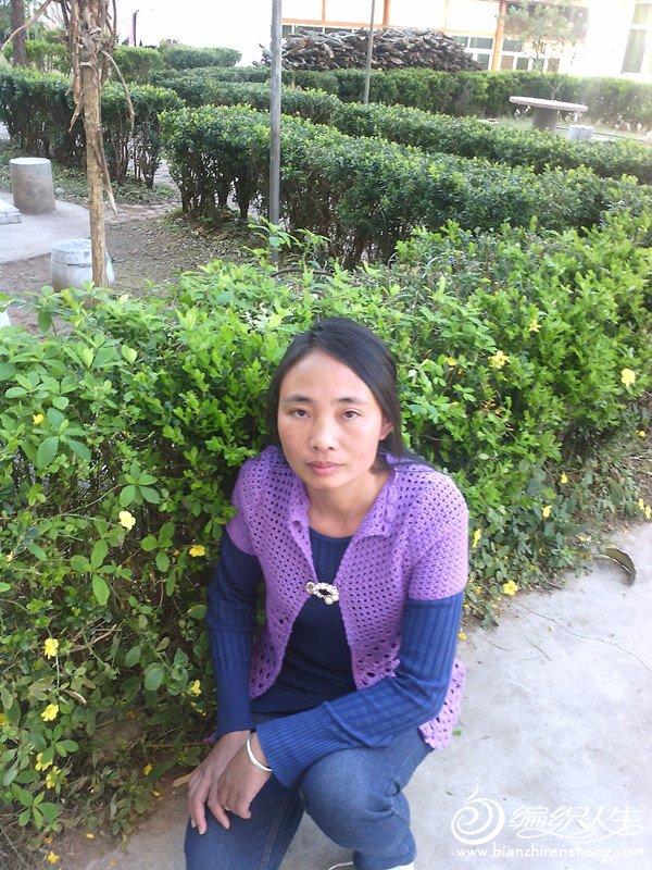 IMG_20140222_180533.jpg
