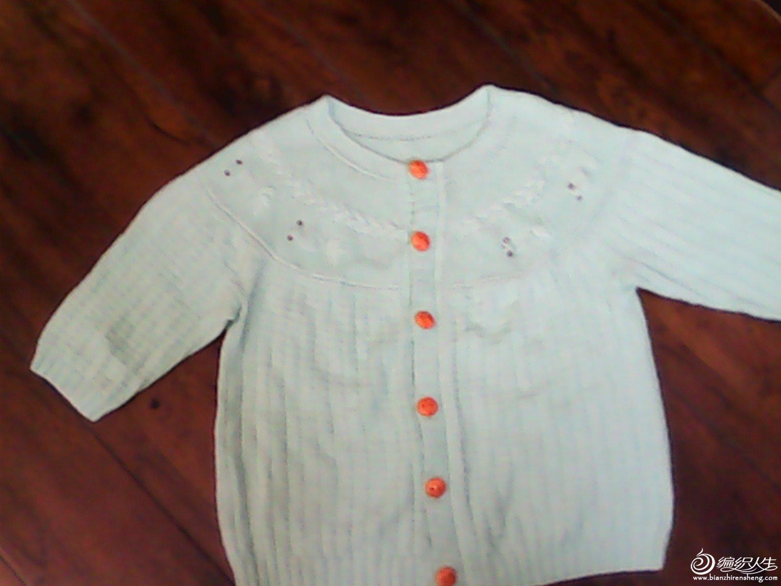 小孩子金鱼衣服