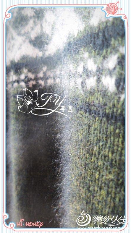 【ty】飘雪——老公的提花羊绒衣 - xrzs000 - 心如止水