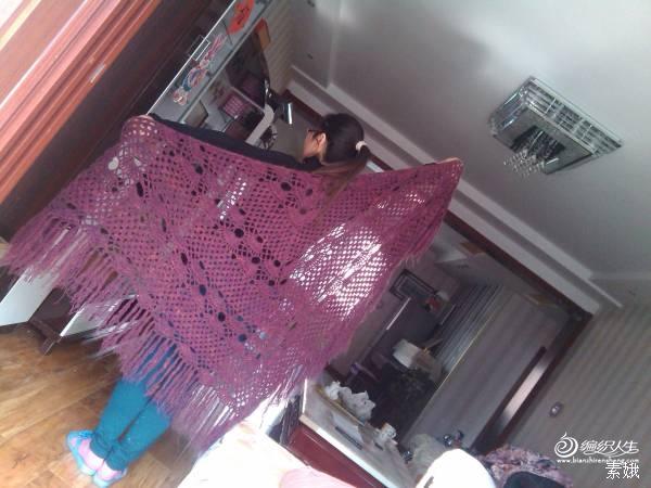 【素娥】(2014--06)紫芝——贵妇人披肩 - 素娥 - 宁静的港湾