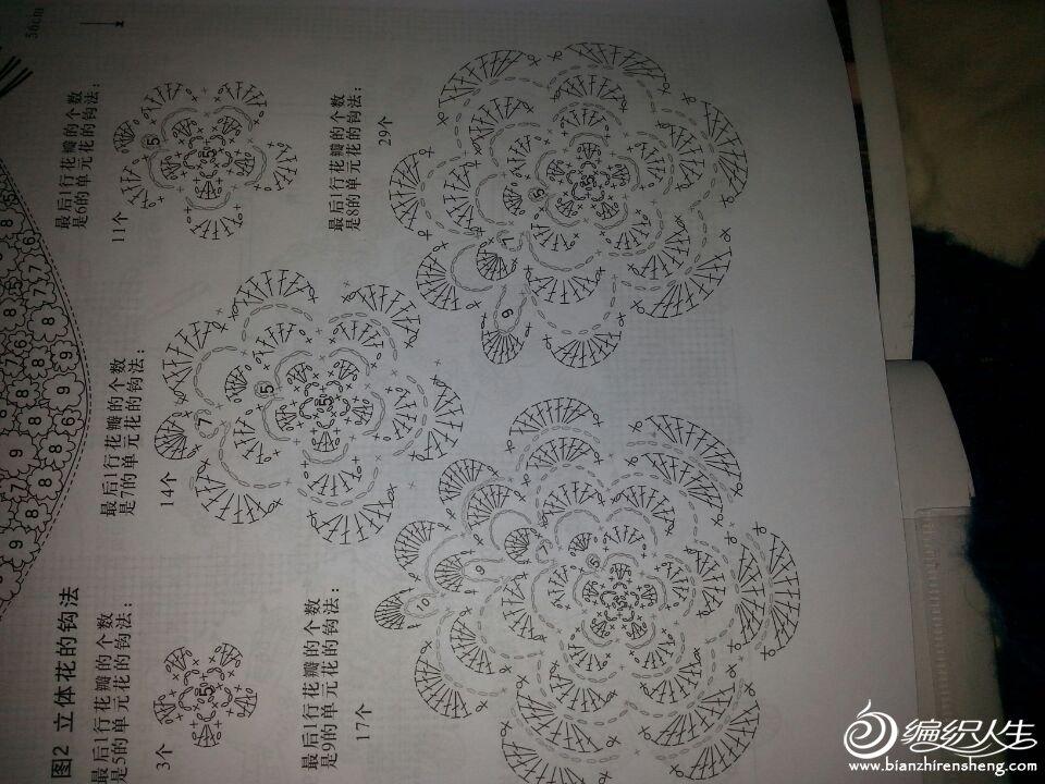 QQ图片20140305105535.jpg