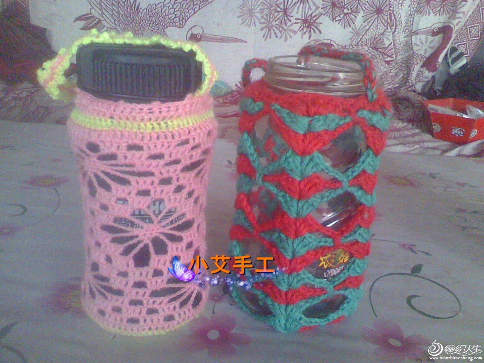 69 钩针编织作品秀 69 小艾手工------零线头成就的水杯套