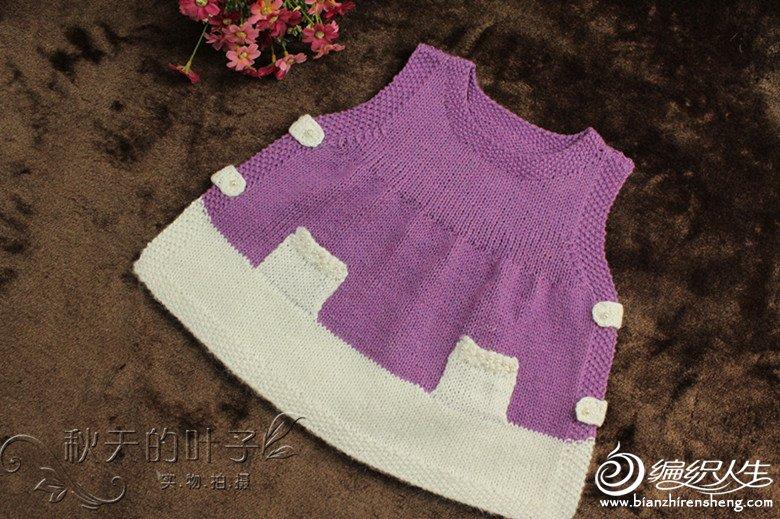 69 儿童毛衣(钩针) 69 【秋天的叶子】梦幻~可爱婴儿套装