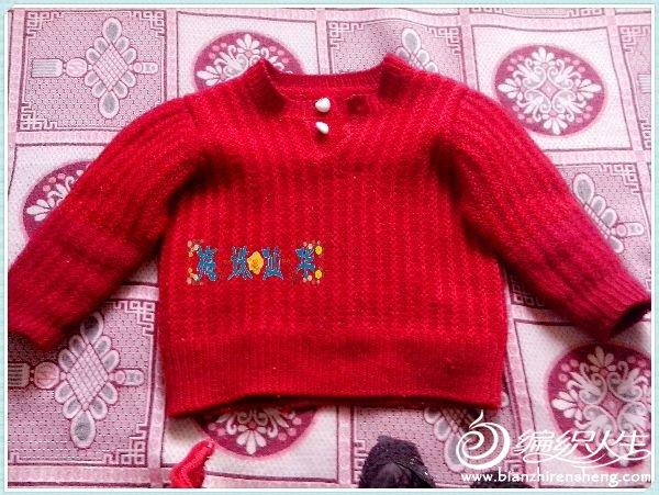 69 儿童毛衣(棒针) 69 2005-2010年归档 69 美国大平针毛衣