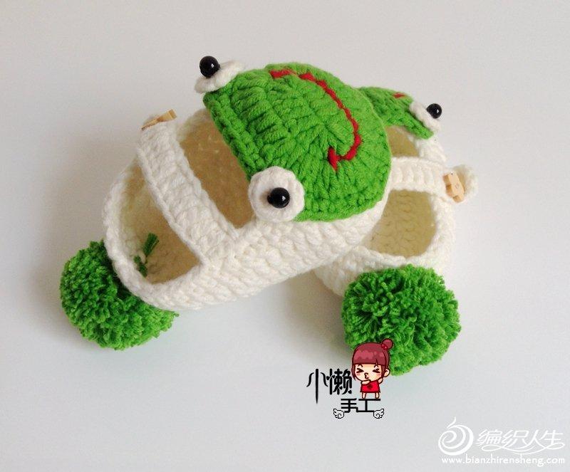小懒手工-青蛙宝宝鞋_编织人生论坛