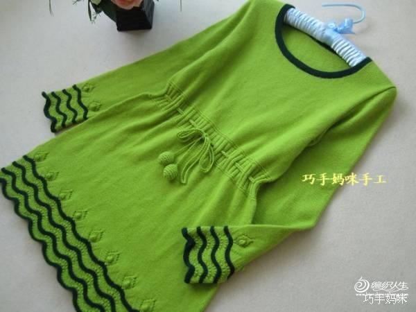 【巧手妈咪】-----茶香-----丁香绿连衣裙 - 手有于香 - 手有于香的博客