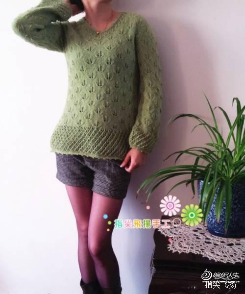 果绿色马毛小罩衫 - 手有于香 - 手有于香的博客