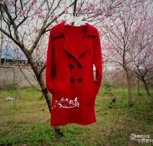 红妆---西装领大衣 - 手有于香 - 手有于香的博客
