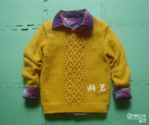 [120cm以上大童毛衣] 幽若--叶童~~~叶子花小帅套衫 - 手有于香 - 手有于香的博客